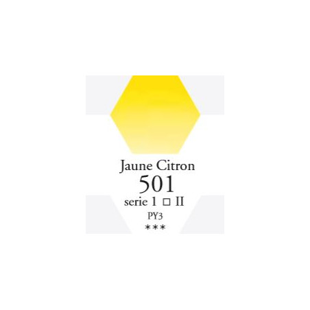 SENNELIER AQUA EXTRA FINE 1/2 GODET S1 501  JAUNE CITRON