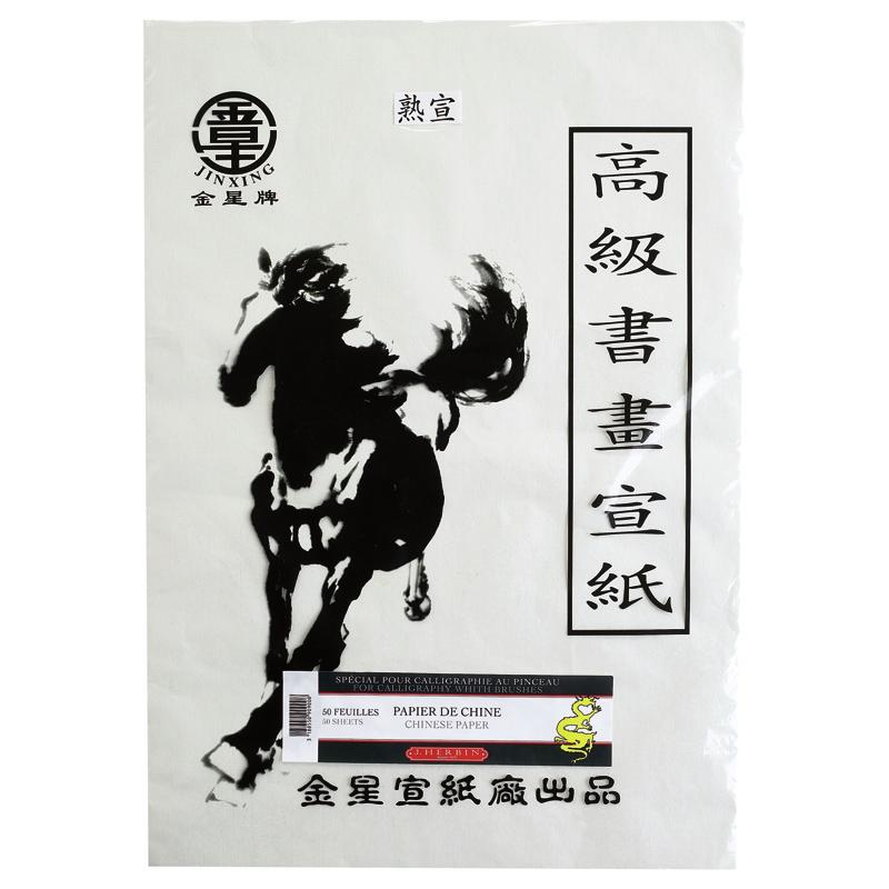 Papier de riz chinois