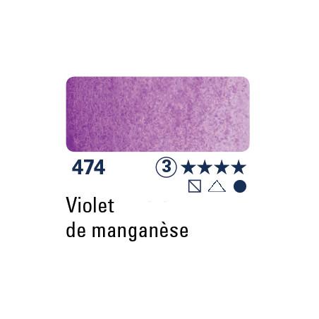 SCHMINCKE DEMI-GODET VIOLET MANGANÈSE S3